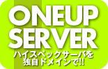 oneup-server
